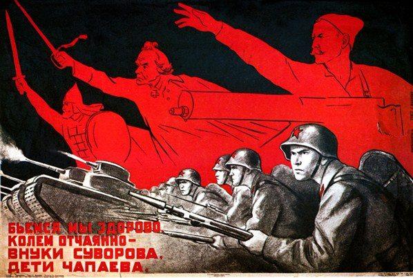 Агитационный плакат середины ХХ века