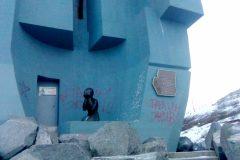 Вандалы осквернили мемориал жертвам репрессий словами «Сталин жив»