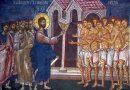 Почему из десяти прокаженных Христа поблагодарил только один?