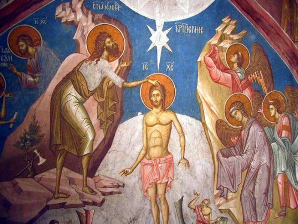 Крещение Иисуса Христа. Фреска
