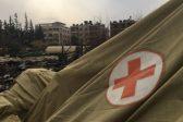 Погибших в Сирии медиков представят к госнаградам