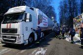 МЧС РФ доставило гуманитарную помощь и новогодние подарки на Донбасс