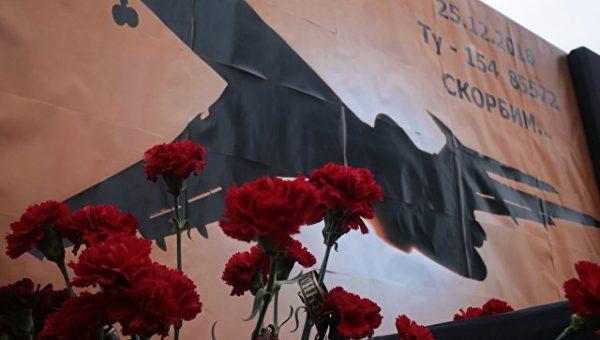 Оркестр Мариинки исполнит Реквием Верди в память о жертвах Ту-154