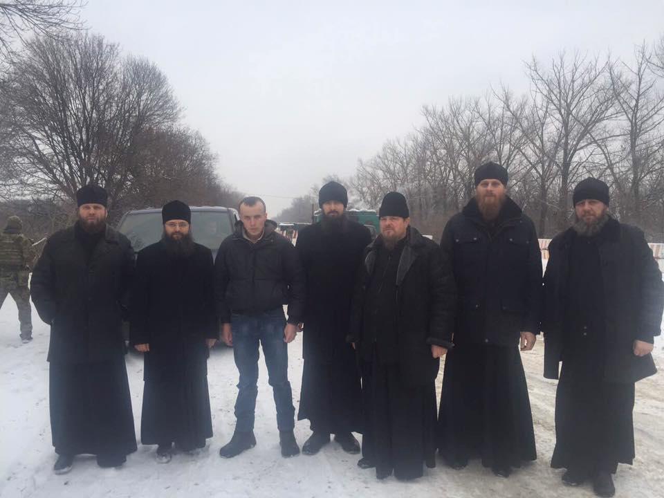Фото: facebook.com/iryna.gerashchenko