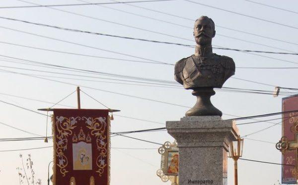 Во Владивостоке освятили памятник царю-страстотерпцу Николаю II
