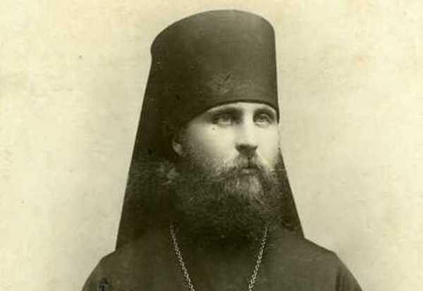 Церковь чтит память священномученика Илариона, архиепископа Верейского
