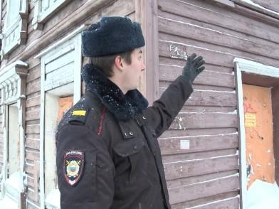 Фото: 35.мвд.рф