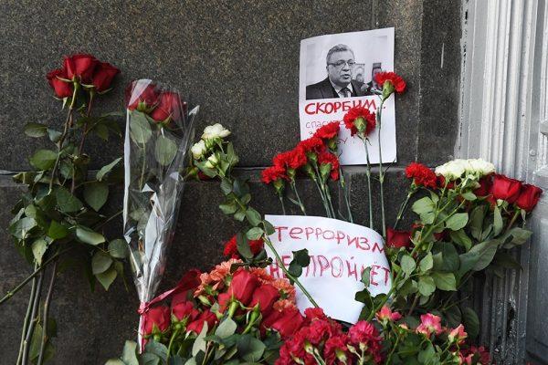 Посол России в КНДР: Прощай, Андрей…