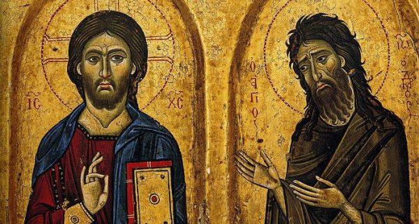 Иисус Христос и Иоанн Предтеча