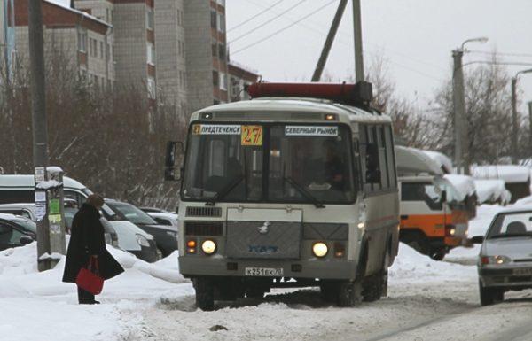В Томске водитель маршрутного автобуса бесплатно возит отличников
