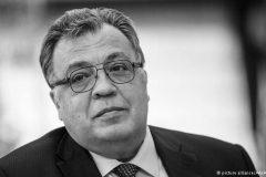 Убитому послу Андрею Карлову присвоено звание Героя России