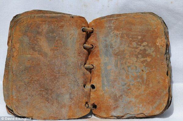 Ученые провели химический анализ древних свитков с упоминанием Христа