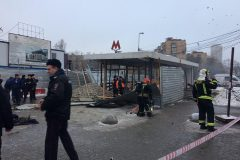 В подземном переходе станции метро «Коломенская» произошел взрыв