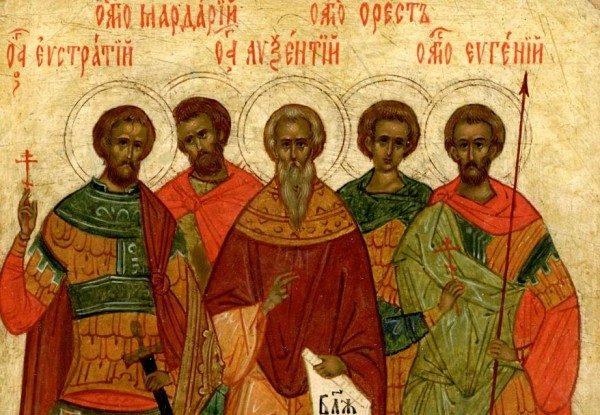 Церковь вспоминает мучеников Евстратия, Авксентия, Евгения, Мардария и Ореста