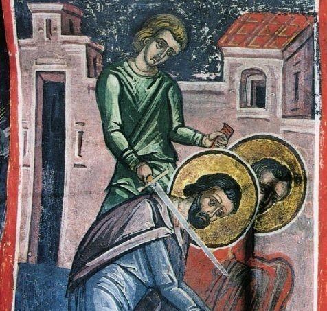 Фото: Святой мученик Парамон