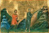 Церковь чтит память святых мучеников Филумена и Парамона