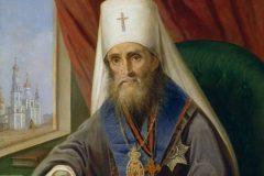 Церковь чтит память святителя Филарета, митрополита Московского