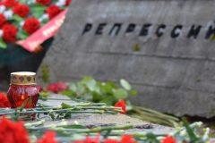 В Москве начался сбор пожертвований на «Стену скорби»