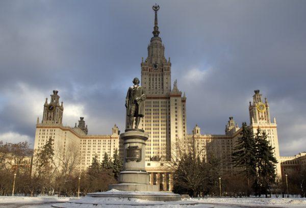 МГУ стал третьим в рейтинге лучших вузов стран БРИКС