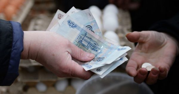Правительство снизило величину прожиточного минимума