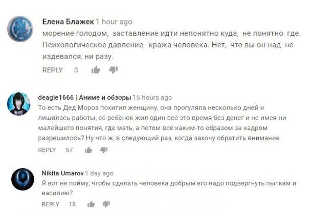 Фото: medialeaks.ru