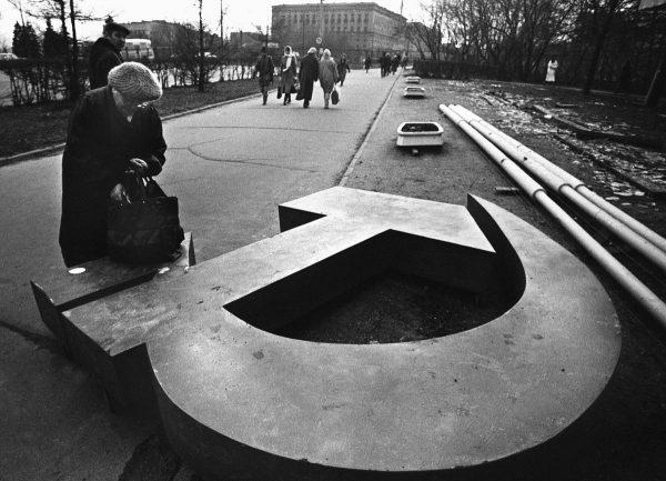 Четверть века без СССР (тест)