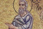 Церковь чтит память святого пророка Аввакума