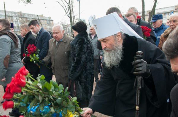 На Украине почтили память жертв чернобыльской катастрофы