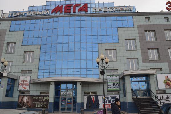 Торговый центр в Красноярске. Храм находится на четвертом этаже Торговый центр в Красноярске. Храм находится на четвертом этаже