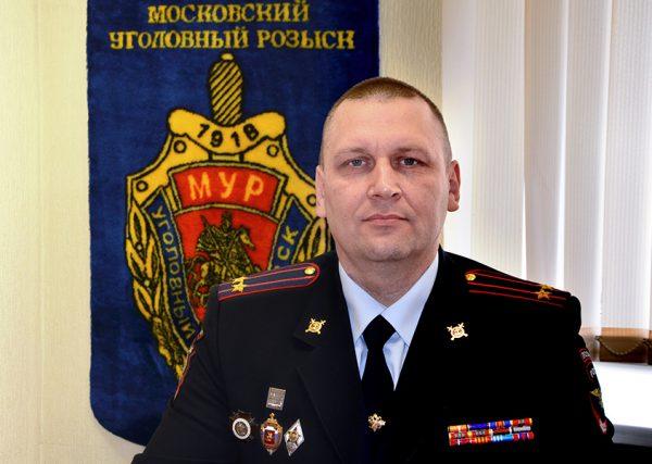 Подполковник полиции Дмитрий Пичугин. Фото: мвд.рф