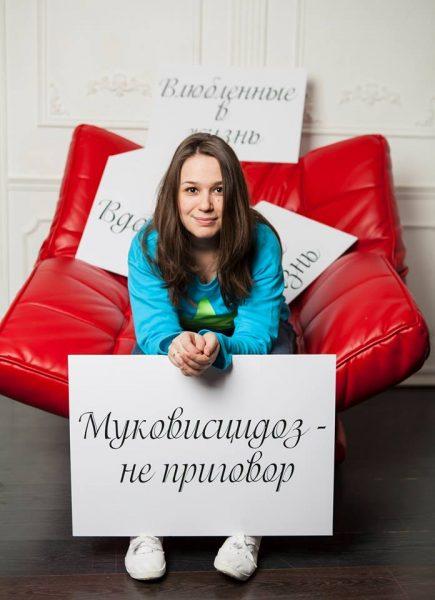natalya-gaponova