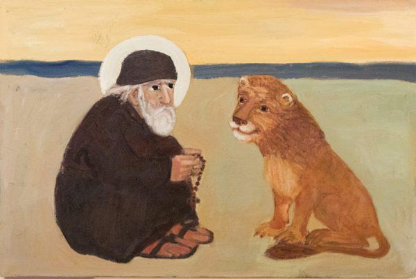 Герасим Иорданский и лев. Художник Елена Черкасова