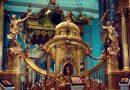 Православные посты в 2017 году