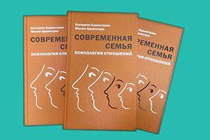 sovremennaya-semya-fb_2