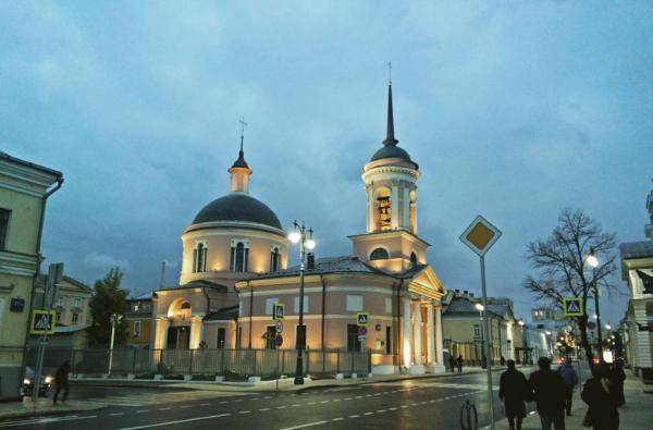 Фото: instagram/ustits_r