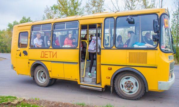 Власти проверят организацию перевозок детей по всей России