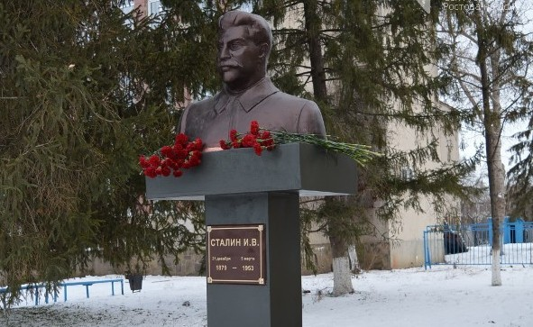 В Ростовской области установили памятник Сталину