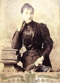 Татьяна Белла