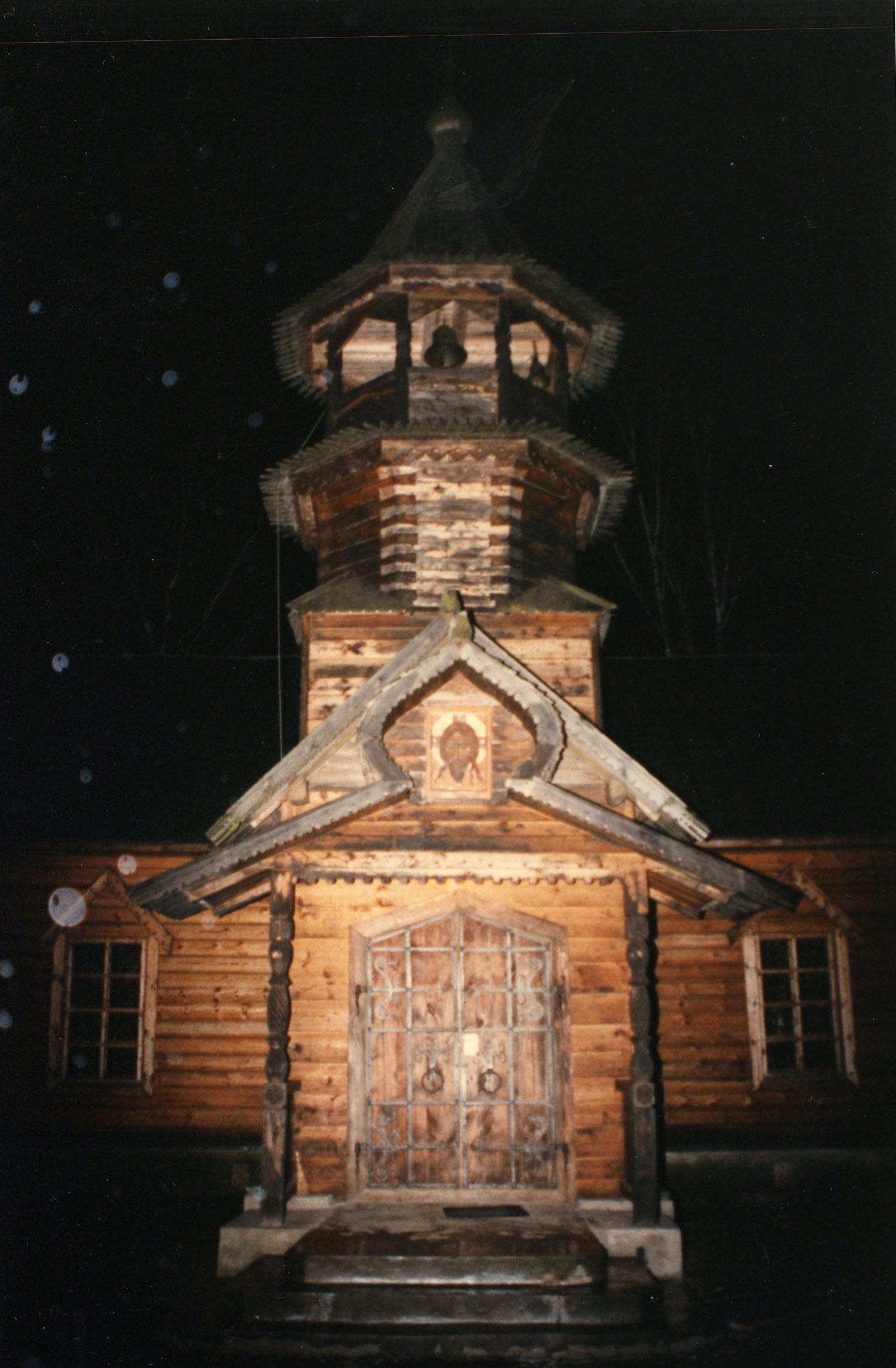 hram-2