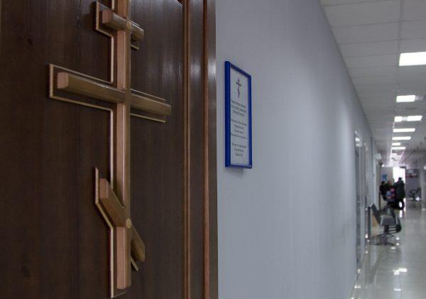 В Красноярске открылась первая в России церковь при торговом центре