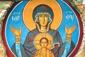 Церковь чтит память Иконы Божией Матери, именуемой «Знамение»