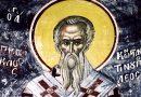 Церковь чтит память святителя Прокла, архиепископа Константинопольского