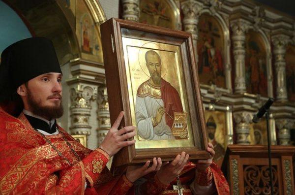 Фото: сайт Иоанно-Предтеченскиого Кафедрального собора