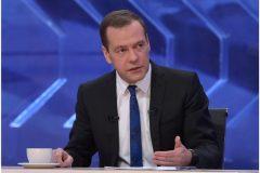 Дмитрий Медведев пообещал не менять систему подоходного налога