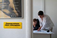 Единственный в России журнал для слепоглухих ищет средства на издание