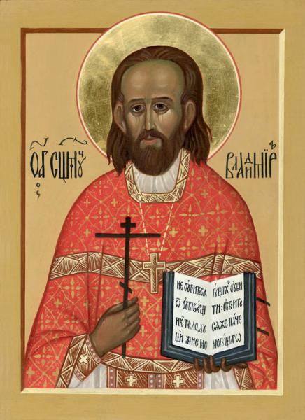 Священномученик Владимир (Амбарцумов)