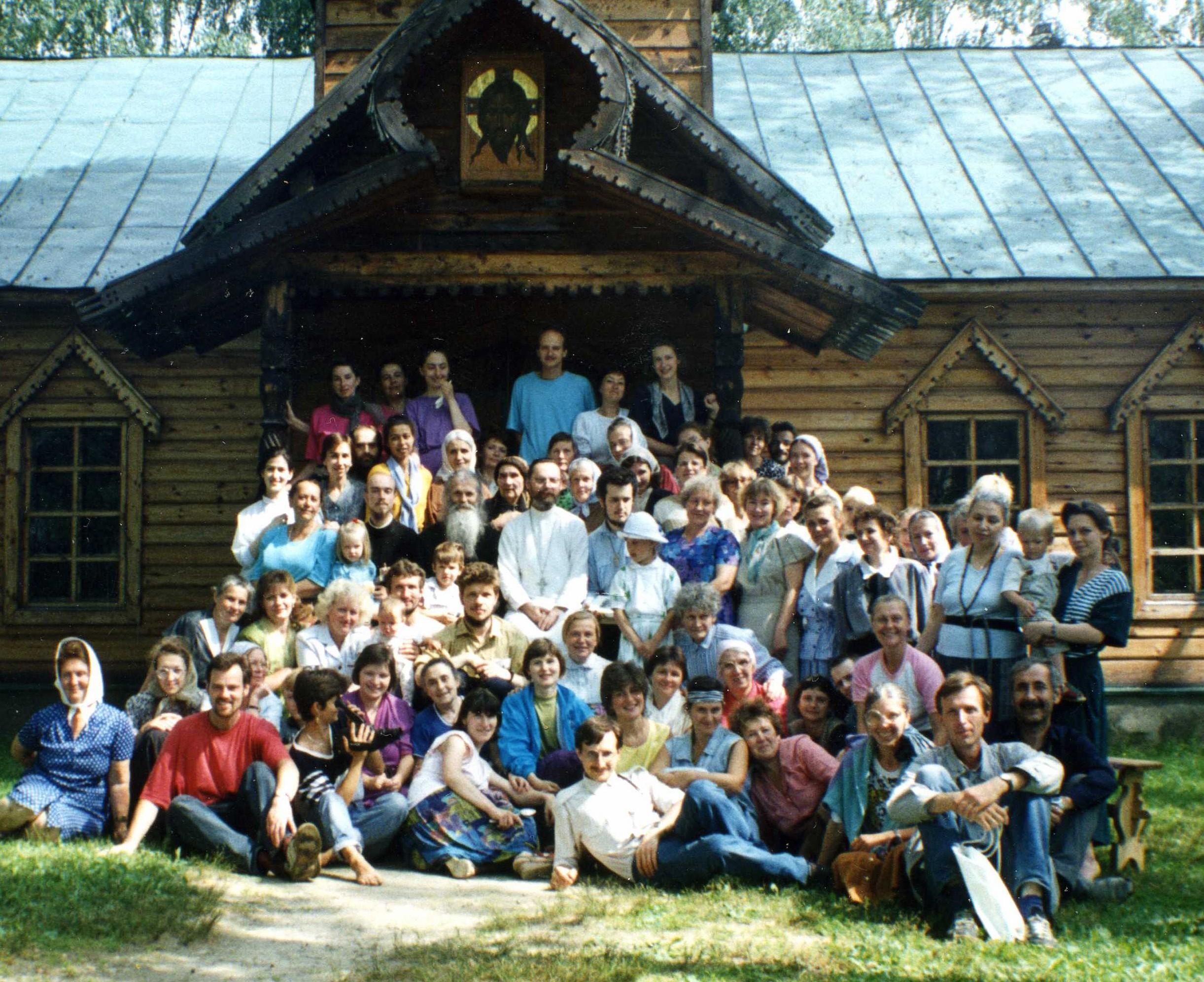 palomnichestvo-1995-g-1