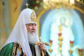 Патриарх Кирилл: Возношу молитвы об упокоении почивших в селениях праведных
