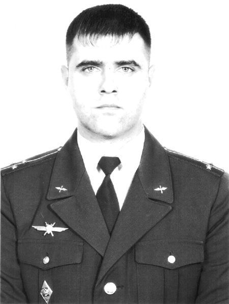 Александр Ровенский