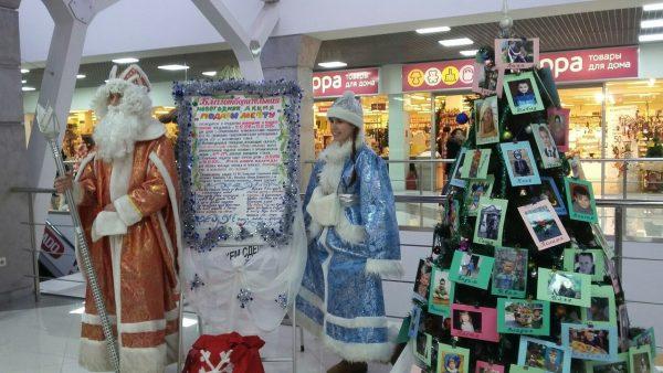 В Воронеже собирают подарки для детей-инвалидов под новогодней елью